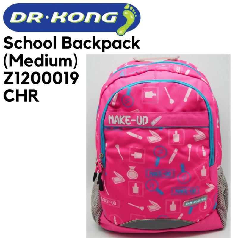 Dr Kong School Backpack (Medium) Z1200019 CHR