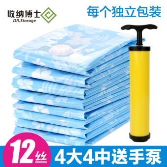 DR.STORAGE cotton medium and hand pump vacuum pouch compression bags