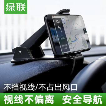 Green Alliance car mounted mobile phone support instrument desk phone Base Support Frame