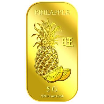 Harga Puregold 5g Prosperity Pineapple Gold Bar