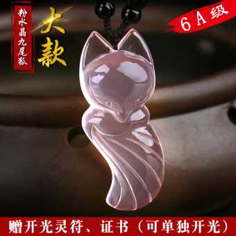 Harga Natural Pink Crystal Fox Pendant Female Models Rose Quartz Fox Spirit Fox Bracelet Opening Dr. Peach Marriage Necklace