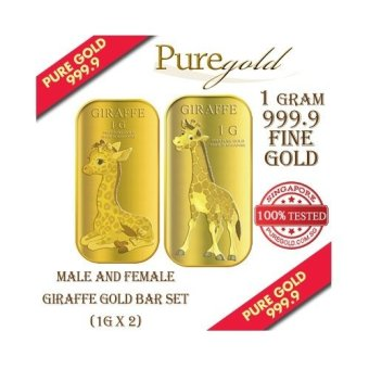 Harga Puregold Male and Female Giraffe Gold Bar 1g Set of 2.