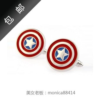 Harga Impulse special explosion models captain america shield designer cufflinks french shirt men's business casual