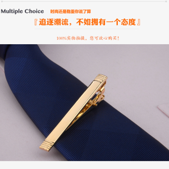 Harga Special men's fashion simple gold tie clip Korean-style clip simple business professional wedding lapel