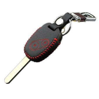 Harga Genuine Leather Car Key Cover Case For Honda Accord CRV Fit CIVIC ODYSSEY City 2 Buttons Car Key - intl