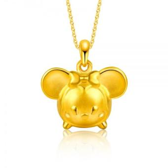 Harga SK Jewellery Disney Tsum Tsum Pendant (Minnie Mouse)