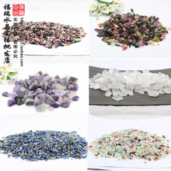Natural crystal bracelet crystal degaussing degaussing purification white yellow purple agate crystal tourmaline gravel degaussing Price in Singapore
