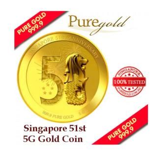 Harga Puregold.sg 5g SG51 Singapore Merlion Gold Coin