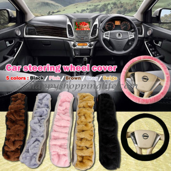 Harga Auto Part Winter Car Soft Plush Steering Wheel Cover Car Accessories - Grey - Intl