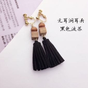 Japan and South Korea suede women clip-on ear clip earrings