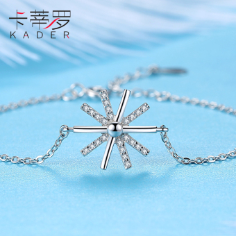 KADER silver bracelet female Korean-style fashion minimalist Stylish student a hundred with jewelry fresh 520 to send boudoir honey