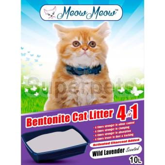 Meow Meow Bentonite Cat Litter 4in1 Wild Lavender 10L