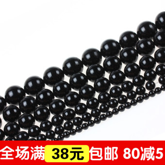 New natural black agate beads loose beads crystal handmade DIYadult jewelry bracelet accessories