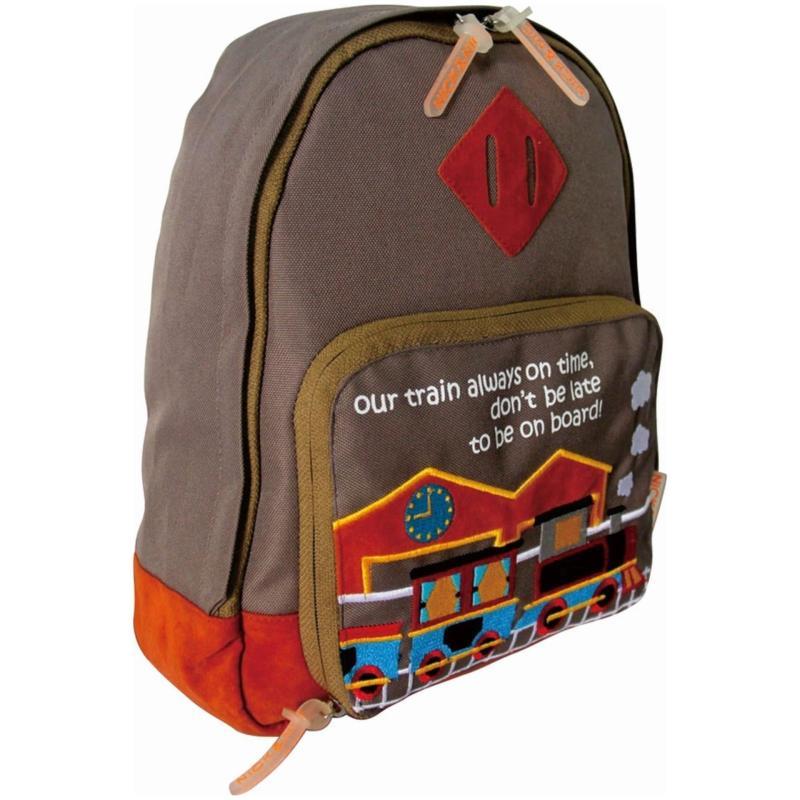 Nick & Nic Foldable Backpack Choo Choo Train (Brown)