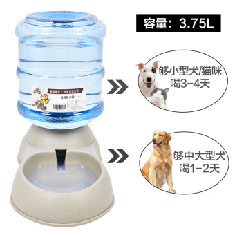 Pet water machine dog drinking is automatic feeder