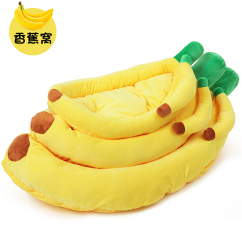 Harga Pomeranian kennel banana puppy dog bed Maowo pet nest