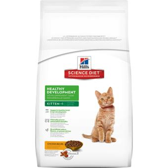 Harga Science Diet Feline Kitten Healthy Development 2kg