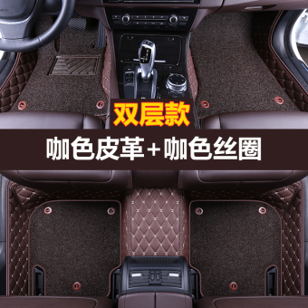 Shanghai Volkswagen Polo full surrounded by Wire Ring Car mat