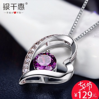 Silver chieko silver necklace Ms. Day Korea clavicle pendant love-shaped minimalist student birthday gift to send his girlfriend