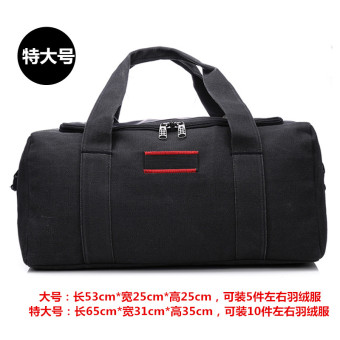 Special large capacity canvas bag travel bag men portable female short travel bag luggage bag shoulder bag messenger bag