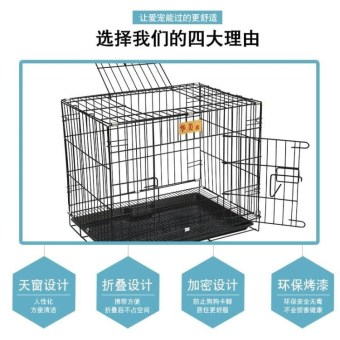 Harga Teddy with toilet rabbit kennel dog cage