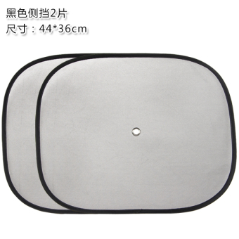Yousiju sets of sunscreen insulated front side of the block car sun shade