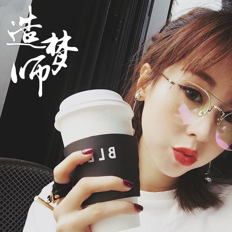 Merah model baru Retro Kotak Setengah Bingkai Kacamata wajah bulat wanita  Logam kaca . ac9365cfef