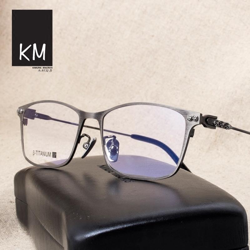 Logam bisnis kacamata Titanium Murni tidak berderajat Retro bingkai lengkap Bingkai  Kacamata perempuan bingkai besar Bisa 9d4bc5a12f