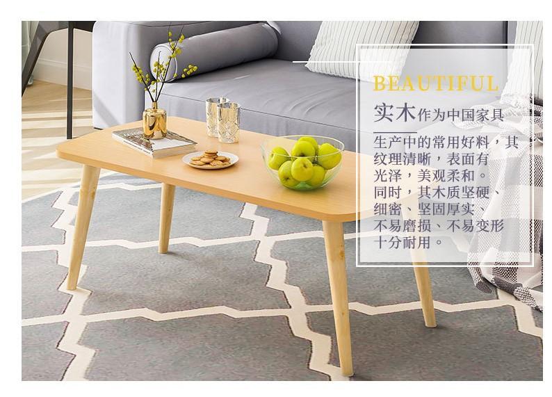 80cm X 40cm Coffee Table Living Room Sofa Table Lazada Singapore