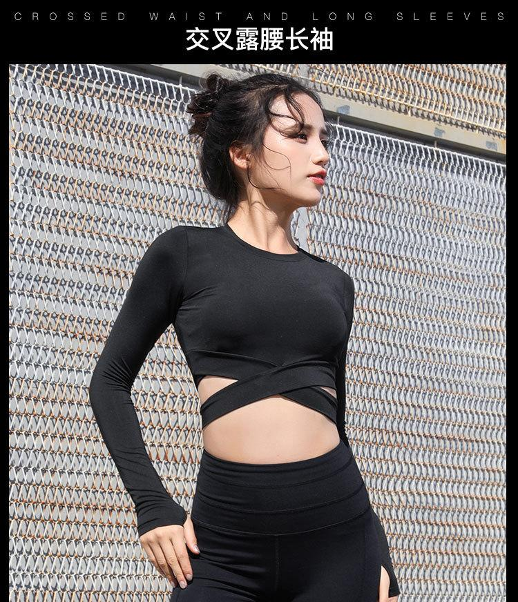 08c779a891f Product details of Women Sports Top Mesh Breathable Long Sleeve Cropped  Yoga Shirt Ladies Fitness Gym shirt Running Training Short Style Undershirt  Crop ...